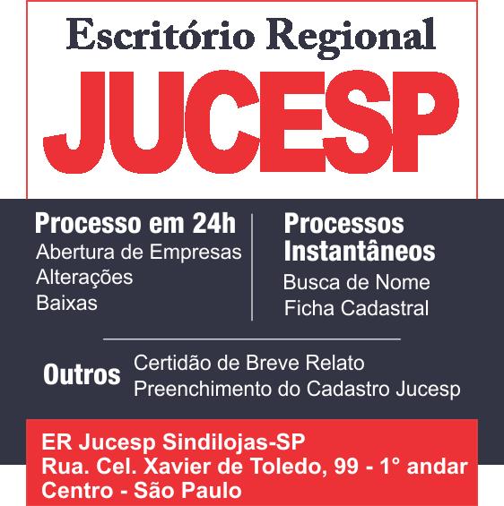 jucesp site