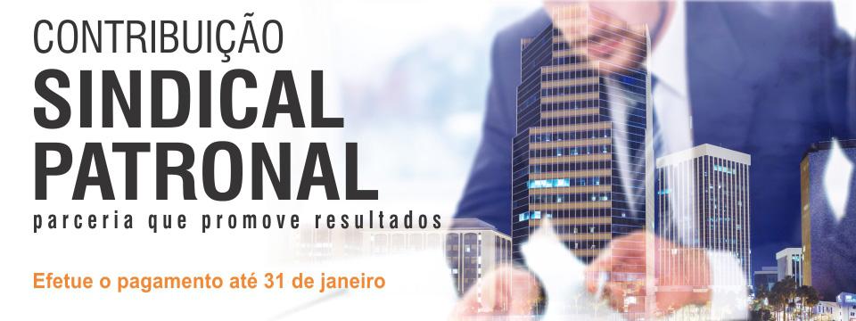 Contribuição Sindical Patronal 2017