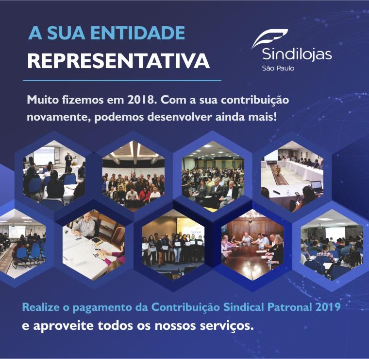 0bae61dcd1457 Contribuição Sindical Patronal 2018 Sindilojas-SP está disponível